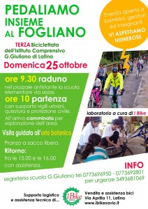 locandina-fogliano-25 ottobre 2015(1)